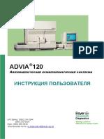 ADVIA 120