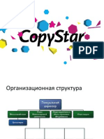 Presentation CopyStar