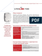UltraLink-FX80_ds_rus