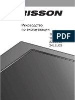 инструкция ERISSON 16LEJ03