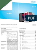 инструкция Alcatel One_Touch_PIXI_4(5)_5010D_(X)_(U)