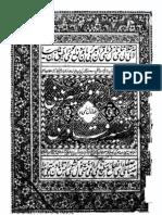 TafseerEHussainiQadri1