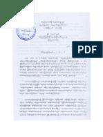 NLD Statement on International Women's Day 2011