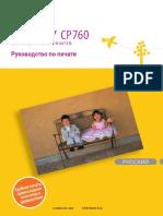 инструкция Canon SELPHYCP760_1