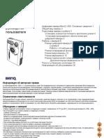 инструкция BenQ DC_1300