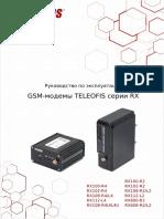 GSM-modemy-TELEOFIS-serii-RX.-Rukovodstvo-po-ekspluatatsii-r.1.4-_2020_06_29_