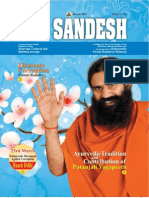 YogSandesh March Eng2011