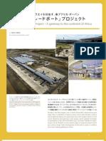 layout_sample