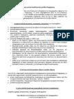 Πρόταση για ένα εναλλακτικό μοντέλο διαχείρισης απορριμμάτων.