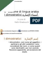 6°Lezione (Corso di arabo)