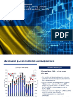 9.00 Gorlova FY 2018 Ukraine