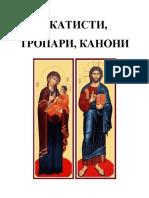 Aaa-Akatisti, Tropari, Kanoni