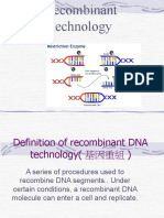 DNA recombinant Technology (1)