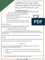 cours-pc-tc-international-7-3