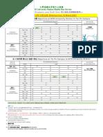 USShuttleSchedule 2021Mar15
