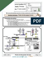 Devoir de Synthèse N°1 - Technologie - Poste de découpage de bois - 1ère AS  (2013-2014) Mr abdallah RAOUAFI