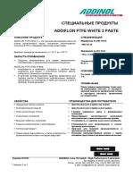 Addiflon_PTFE_White_3_Paste_10-2015_ru (3)