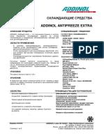 Antifreeze_Extra_03-2016_ru (5)
