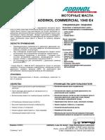 Commercial_1040_E4_12-2013_ru (6)