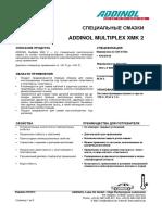 Multiplex_XMK_2_09-2014_ru (3)