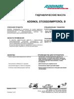 Stossdampferol B 01-2015 Ru
