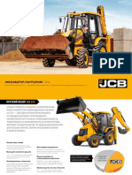 jcb-3cx-prez