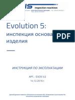 Ev5_W7_RU_02_Fond