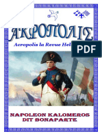 ACROPOLIS 181