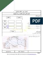 Examen Geographie2010 3AP T1