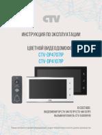CTV-DP4707IP(1)