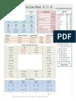 DLR_2021_04_18_14_00