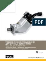 Nasosy-i-motory-dlya-gruzovikov_HY30_8200_RU
