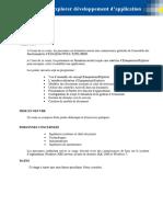 082 Exaquantum Explorer configuration et développement d'application