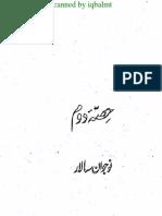 Mohammad Bin Qasim Part-2