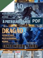 Dragão Brasil 121
