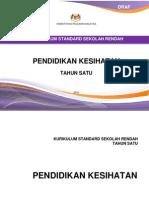 dokumen standard pk kssr tahun 1