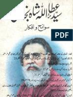 syed ataullah shah bukhari by shorash kashmiriسید عطا اللہ شاہ بخاری از شورش کاشمیری