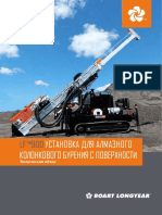 LF90D TechData Russian 2015