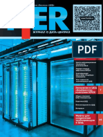 Tier Issue 02