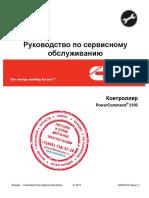 instrukcija_control_panel_powercommand_3100