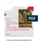 In the Praise of Hazrat Khaja Abu Ishaq Shami Chisti