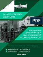 Catalog Dieselland 10.10.20