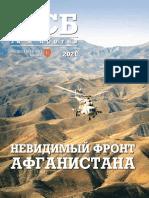 FSB_01-2021