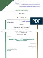 Page Web Card _ Трамваи № № 4, 5, 7 и 8 в Краснодаре поменяют маршруты 23 апреля