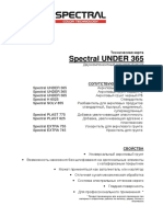 TDS-Spectral-UNDER_365