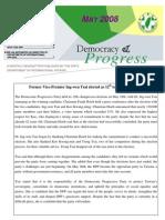 DPP Newsletter May2008