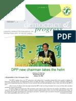 DPP Newsletter Feb2006
