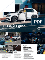 Catalogue_NEW_Tiguan_web