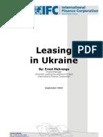 Leasing in Ukraine 2005
