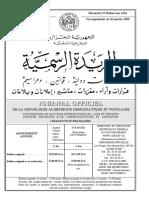 Décret exécutif n° 05-08 au 05-12 du 08 Janvier 2005